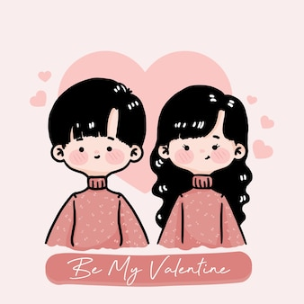 かわいいカップルのイラスト。私のバレンタインカードになります