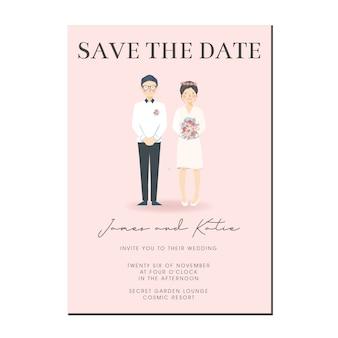 かわいいカップルイラスト結婚式の招待状、カップルの漫画のキャラクターと日付テンプレートを保存します。