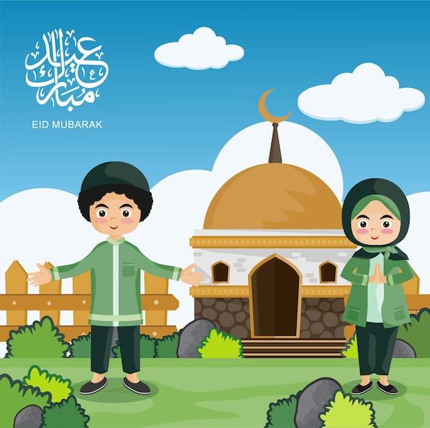 Cute couple moslem kids greeting salaam illustration. happy ied mubarak islamic celebration day concept, illustration