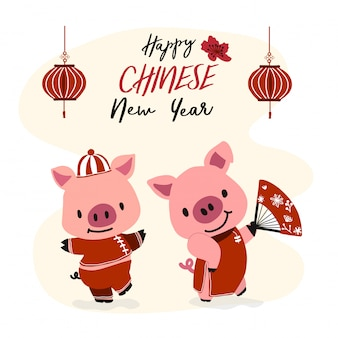 Cute couple pigs in qipao chinese dress