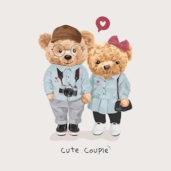 Милая пара лозунг с медведем куклы влюбленных в пару одеть иллюстрацию