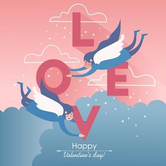 かわいいカップルの白い翼の天使たちとバレンタイン