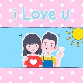 Cute couple valentine day