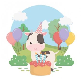 생일 파티 장면에서 귀여운 소