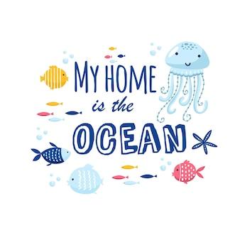 Симпатичные творческие шаблоны карточек с дизайном темы океана. векторные иллюстрации шаржа. рука нарисованные карты на день рождения, юбилей, приглашения на вечеринку, альбом для вырезок.