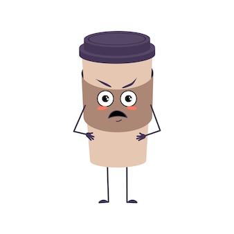 화난 감정을 가진 귀여운 커피 캐릭터 얼굴 팔