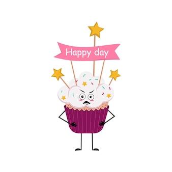 화난 감정, 얼굴, 팔, 다리를 가진 귀여운 컵케이크 캐릭터. 장식이 있는 달콤한 음식, 축제 디저트
