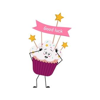 공황 상태에 빠진 감정이 있는 귀여운 컵케이크 캐릭터는 머리, 얼굴, 팔, 다리를 움켜잡습니다. 장식이 있는 달콤한 음식, 축제 디저트