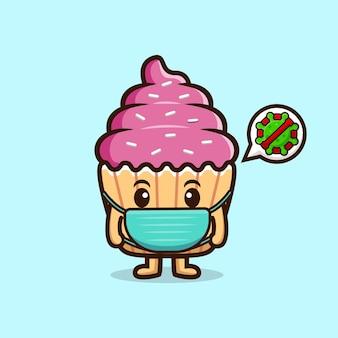 ウイルスを防ぐためにマスクを身に着けているかわいいカップケーキ。食品キャラクターアイコンイラスト
