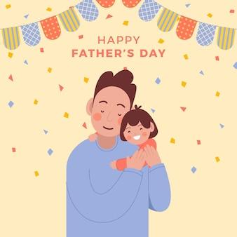 かわいいパパと子供の父の日