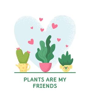 화분에 심은 식물을 사용한 귀여운 디자인. 식물은 친구입니다.
