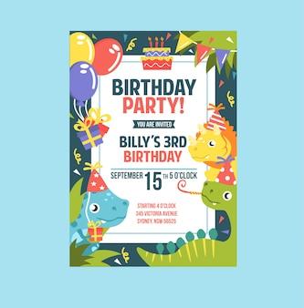 子供のためのかわいい恐竜の誕生日パーティーの招待状カードのテンプレート