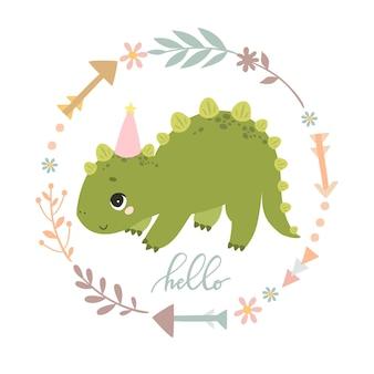 Cute dino hello greeting card