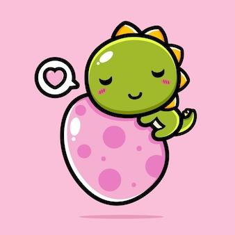 ピンクで隔離の卵を抱き締めるかわいい恐竜