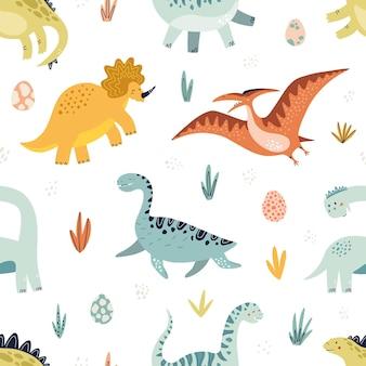 かわいい恐竜のシームレスなパターン。 hそして保育園の設計のための描かれたベクトル図