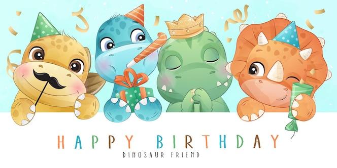 水彩風イラストでかわいい恐竜のお祝い誕生日パーティー