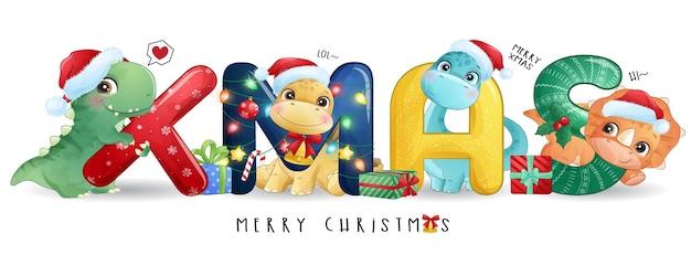 水彩イラストセットでメリークリスマスのかわいい恐竜