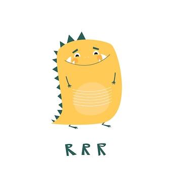 Милый динозавр в плоском стиле рисованной