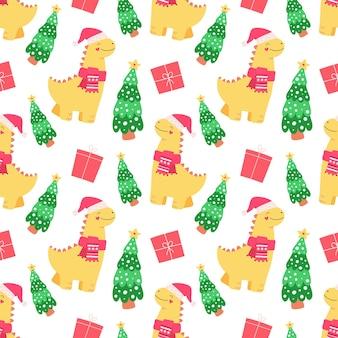 かわいい恐竜、クリスマスと新年のプレゼント。ラッピング、生地、壁紙のシームレスなパターン。