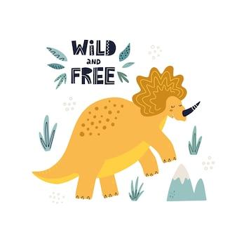かわいい恐竜トリカラプターのポスター。手描きのベクトル図です。ワイルドで無料のレタリング。
