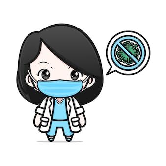 Cute doctor cartoon   design