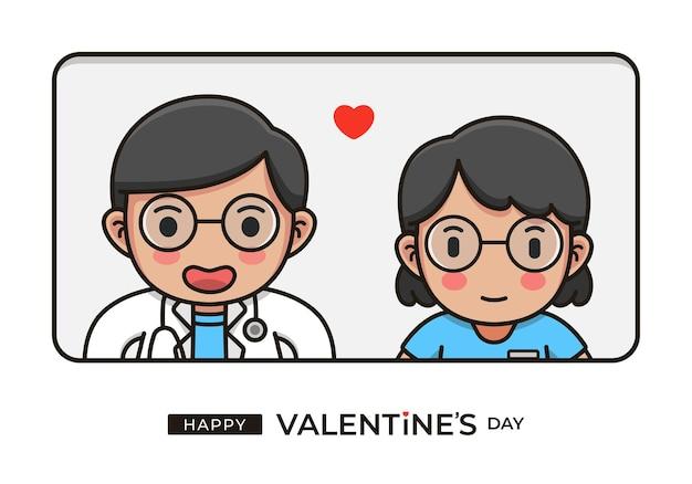 幸せなバレンタインデーの挨拶とかわいい医者のカップル