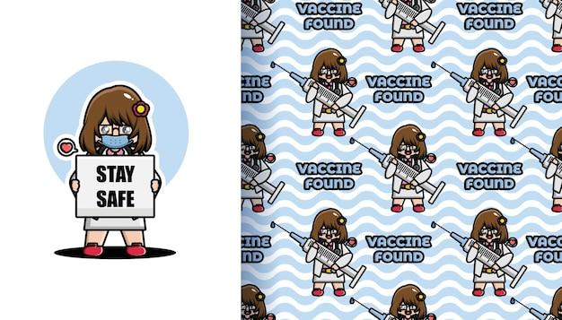 Cute doctor found vaccine seamless pattern