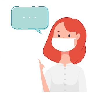 音声バブルの漫画のキャラクターが白い背景で隔離のマスクでかわいい医者。