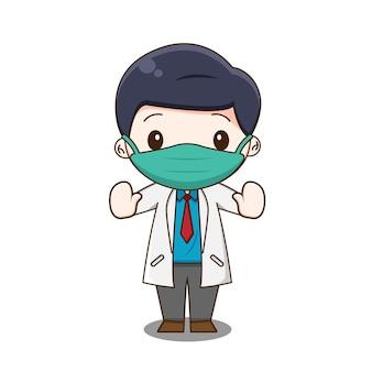 マスクを身に着けているかわいい医者