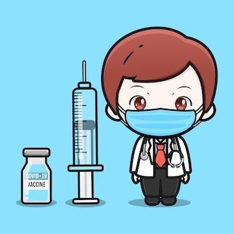 マスクと covid 19 ワクチンを持つかわいい医師