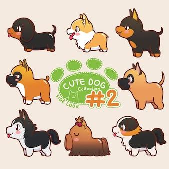 귀여운 강아지 컬렉션 측면 모습 2