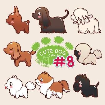 귀여운 강아지 컬렉션 측면 모습 8