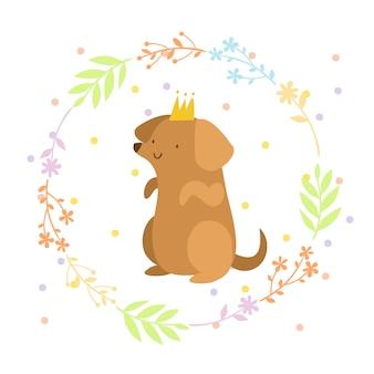 花輪のかわいい犬