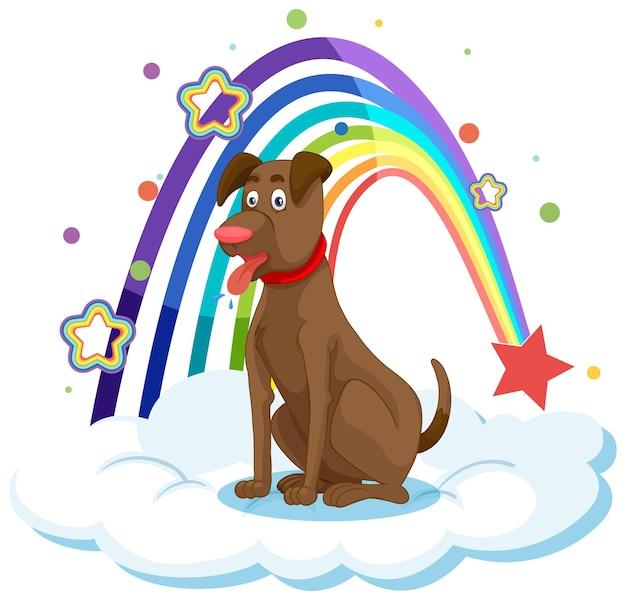 虹と雲の上のかわいい犬