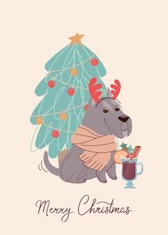 Милая собака шнауцер на рождественской открытке