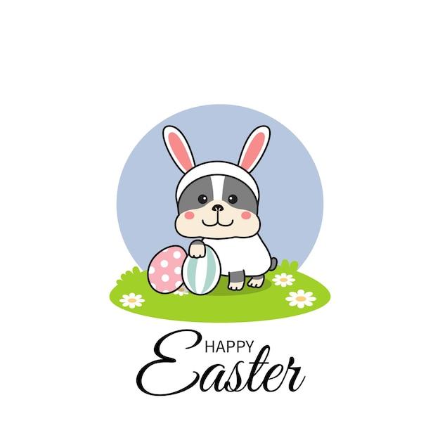 부활절 날 토끼 의상을 입고 귀여운 강아지. 행복한 부활절 축하. 플랫 스타일 만화 흰색 절연입니다.