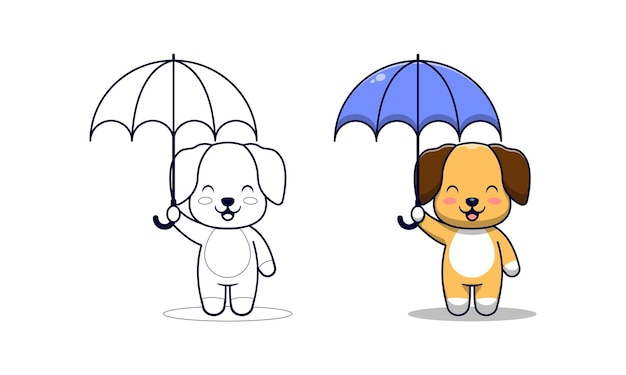 아이들을위한 우산 만화 색칠 공부 페이지와 귀여운 강아지