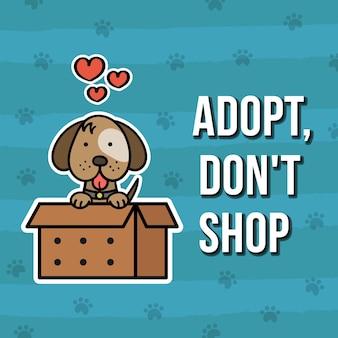 귀여운 강아지 상자는 동물을 쇼핑하지 마십시오