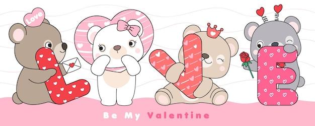 발렌타인 데이 귀여운 낙서 곰