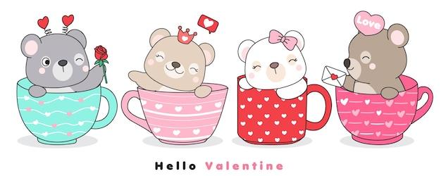 발렌타인 데이 컵 안에 앉아 귀여운 낙서 곰