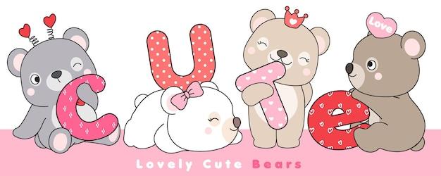 Cute doodle bears with cute alphabet
