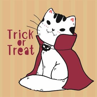 かわいい落書き猫吸血鬼のcustumトリックオアトリートハロウィーンアート、グリーティングカードのアイデア、印刷可能なカード、壁の芸術、昇華、クリカットステッカー