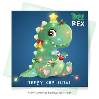 水彩イラストとクリスマスの日のかわいい落書き恐竜