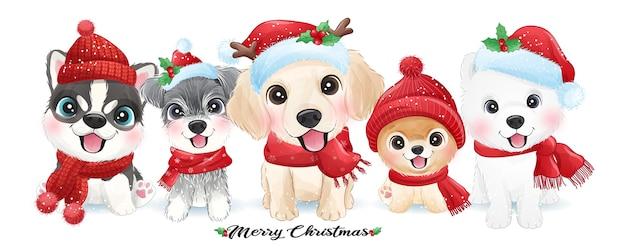 水彩イラストのクリスマスのかわいい落書き子犬