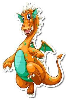 かわいいドラゴンの漫画のキャラクターのステッカー