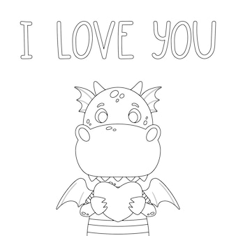 Cute dragon with heart and hand drawn lettering quote - i love you. valentines day greeting card.