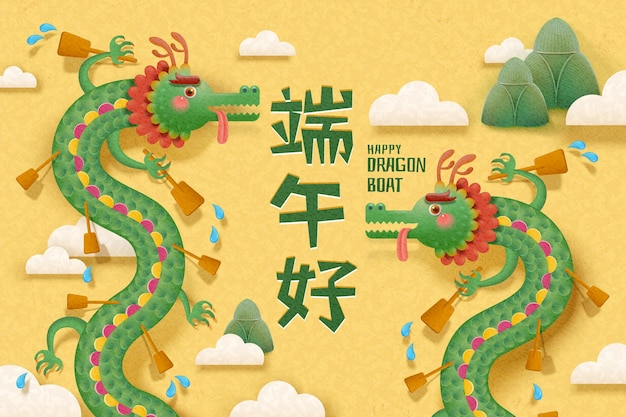 Cute dragon with paddles on chrome yellow background