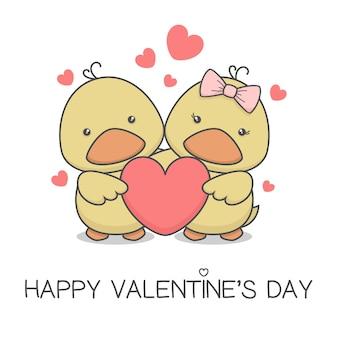 かわいいアヒルの子カップルバレンタインデー