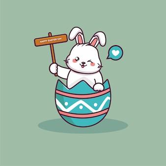 かわいいイースターバニーの漫画は、卵の装飾とイースターの日のバナーを保持していますかわいいウサギと卵の漫画のベクトル