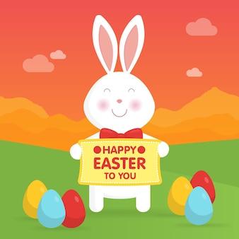 자연 벡터 일러스트 레이 션에 귀여운 부활절 토끼입니다. 카드, 배너, 축하 및 웹 사이트용.